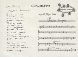 društvena himna